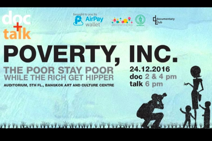 "DOC+TALK ครั้งที่ 5 : Poverty, Inc. เมื่อความจน ""เป็นสินค้า"""